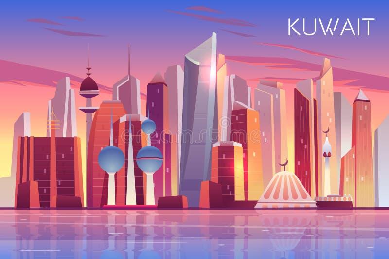 Horizonte de Kuwait City Paisaje urbano moderno del estado ?rabe stock de ilustración