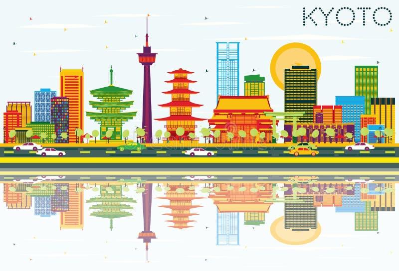 Horizonte de Kyoto con los edificios del color, el cielo azul y reflexiones ilustración del vector
