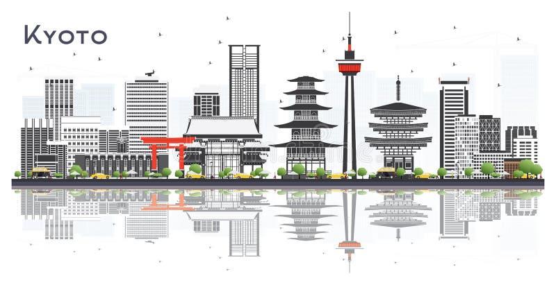 Horizonte de la ciudad de Kyoto Jap?n con Gray Buildings y reflexiones aisladas en blanco stock de ilustración