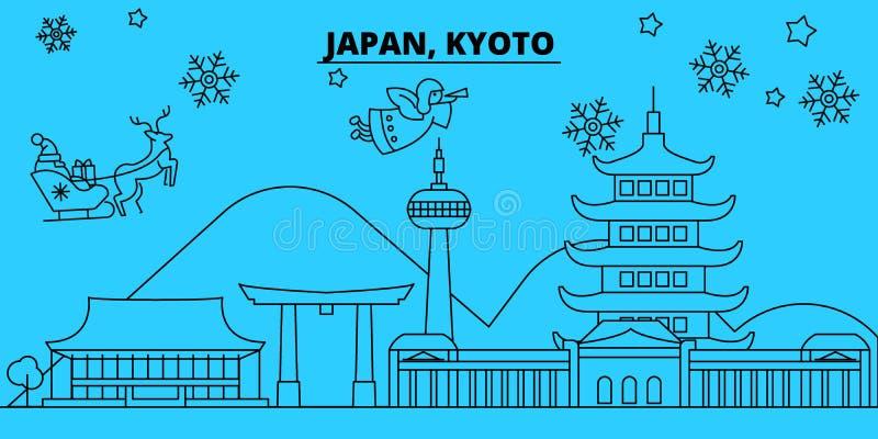 Horizonte de las vacaciones de invierno de Japón, Kyoto La Feliz Navidad, Feliz Año Nuevo adornó la bandera con Santa Claus Japón ilustración del vector