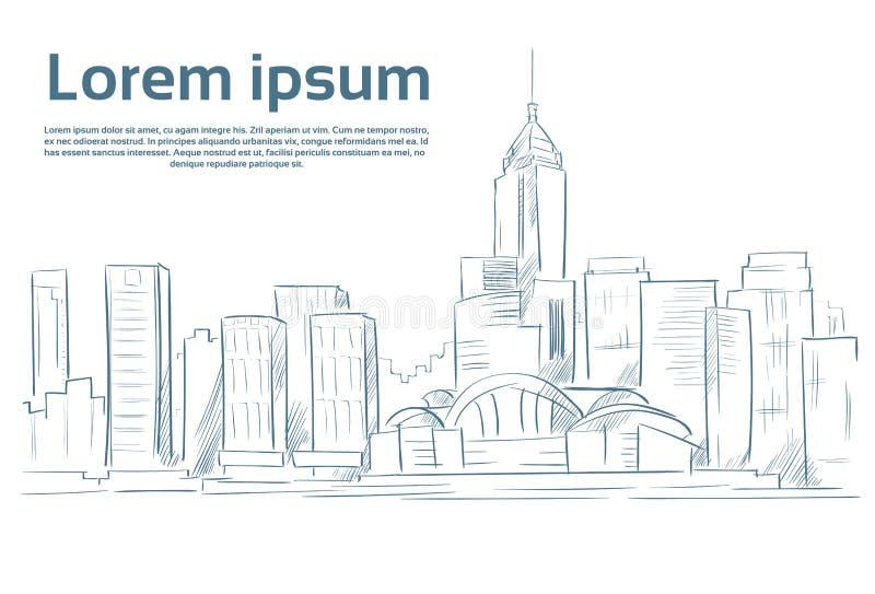 Horizonte del paisaje urbano de la opinión del bosquejo del rascacielos de la ciudad ilustración del vector