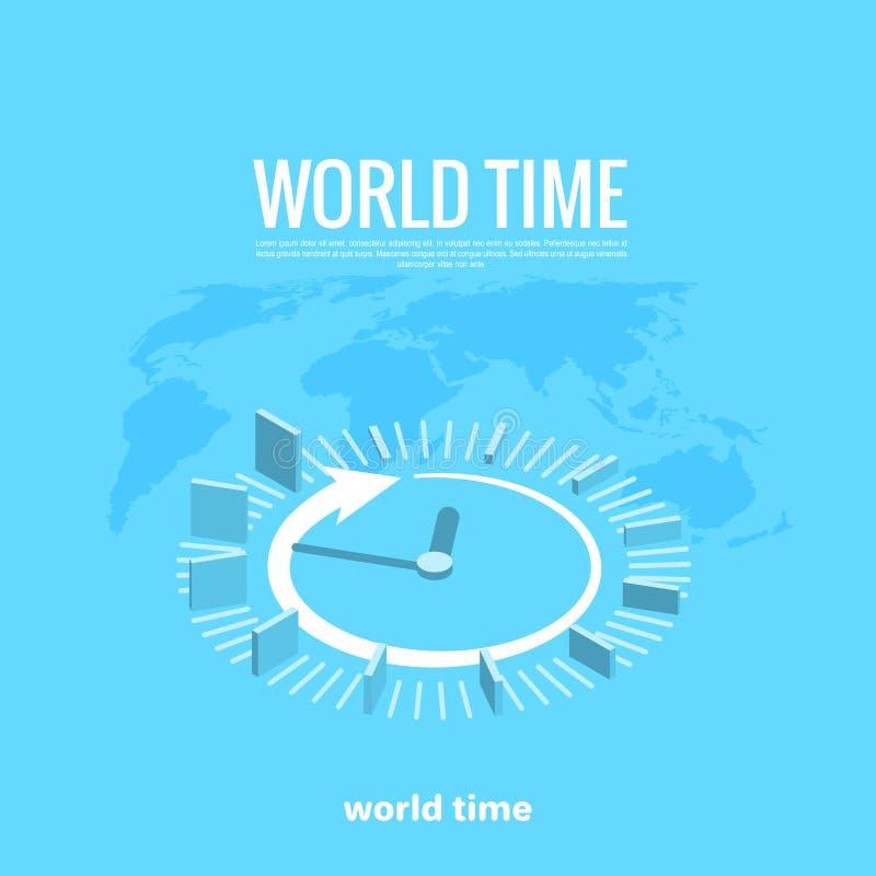 Horloge sur un fond bleu de carte illustration de vecteur