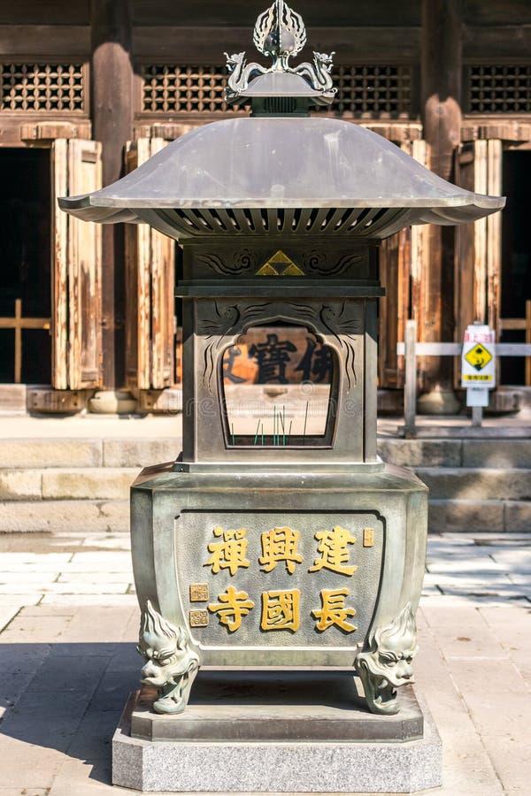 Hornilla de incienso en Kamakura imágenes de archivo libres de regalías