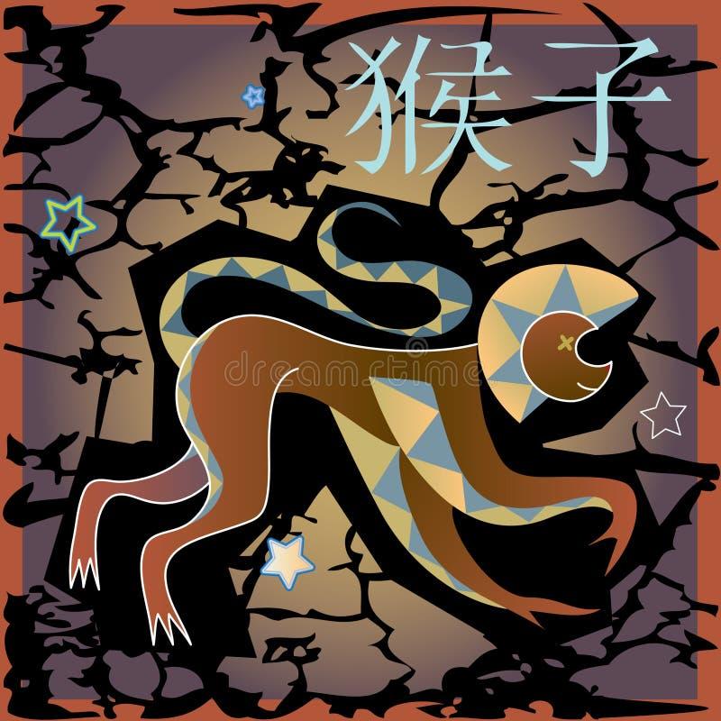 Horoscope animal - macaco ilustração stock