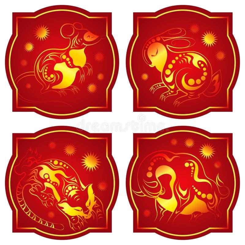 horoscope chinês Dourado-vermelho ilustração royalty free
