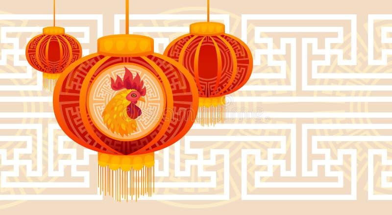Horoskop för asiat för lykta för lycklig ny 2017 år tuppfågel kinesiskt royaltyfri illustrationer