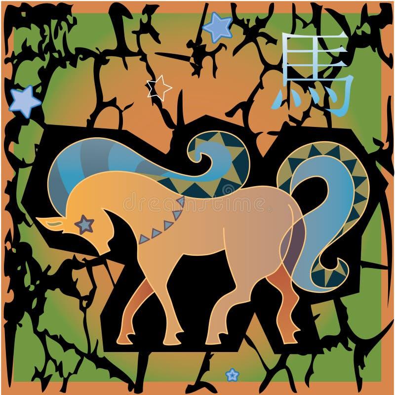 horoskopu zwierzęcy koń royalty ilustracja