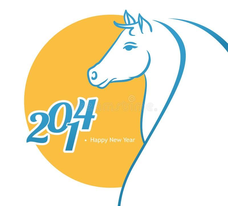 Horse 2014 stock photo