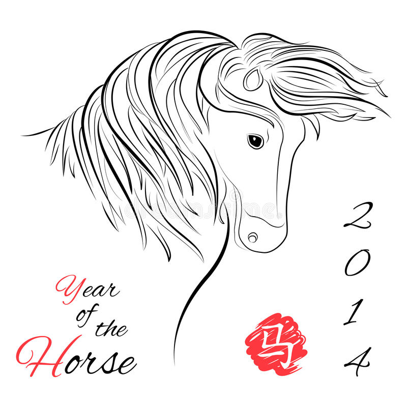 Download Horse On White Background Stock Images - Image: 33037004