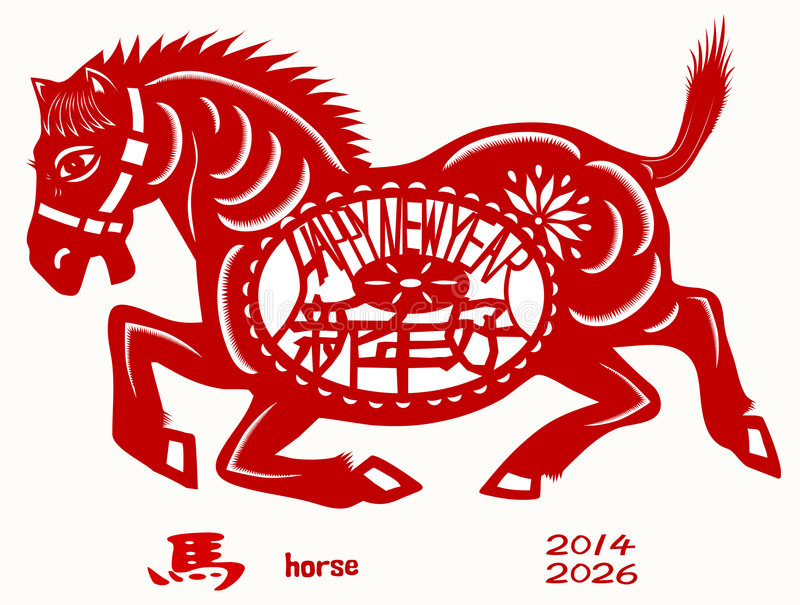 Download Horse year stock vector. Illustration of tradition, traditional - 8479180