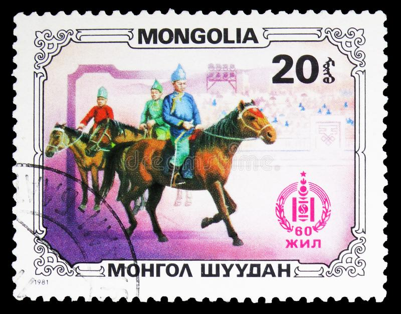 Horsemen, Sport and culture serie, circa 1981. MOSCOW, RUSSIA - SEPTEMBER 26, 2018: A stamp printed in Mongolia shows Horsemen, Sport and culture serie, circa stock image