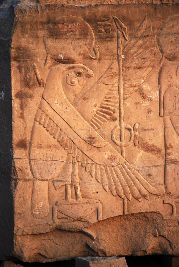 Horus imagens de stock royalty free
