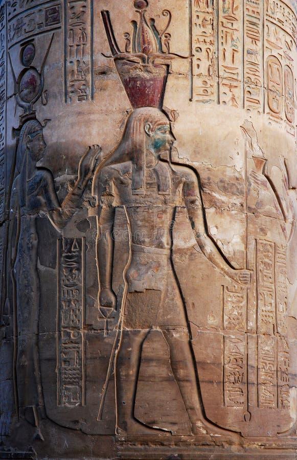 Horus stock foto