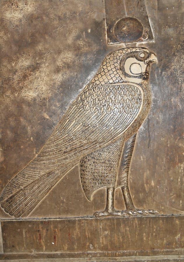 Horus fotografía de archivo libre de regalías