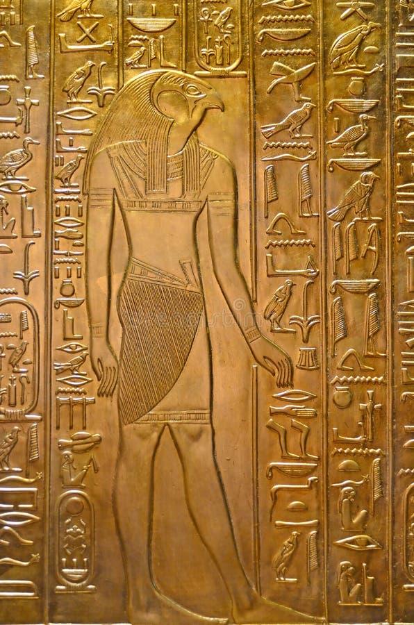 horus royalty-vrije stock afbeeldingen