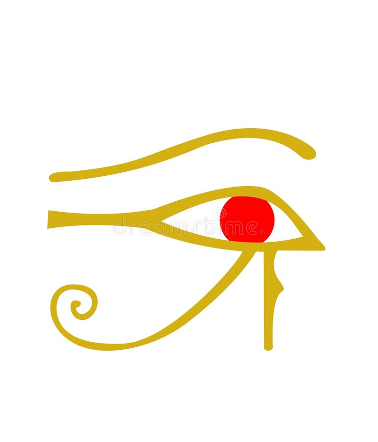 Horus illustration stock