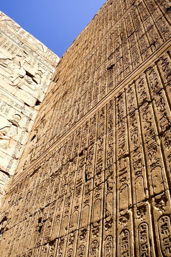 horus edfu świątyni obrazy royalty free
