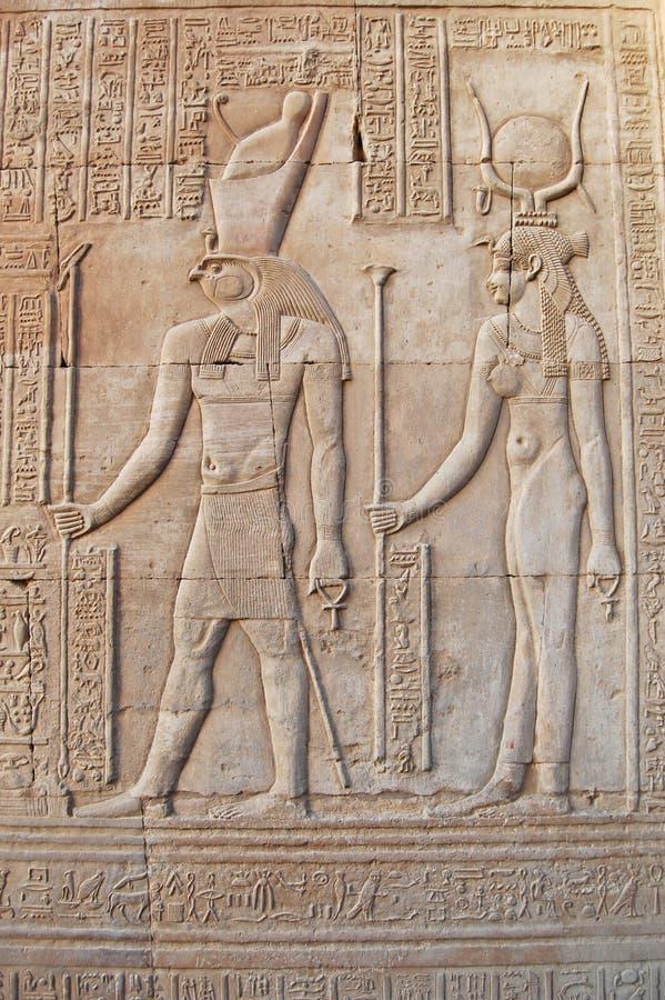 Horus et ISIS à Luxor photographie stock libre de droits