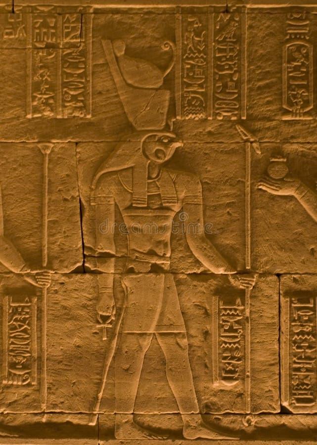 Horus hiéroglyphique photographie stock