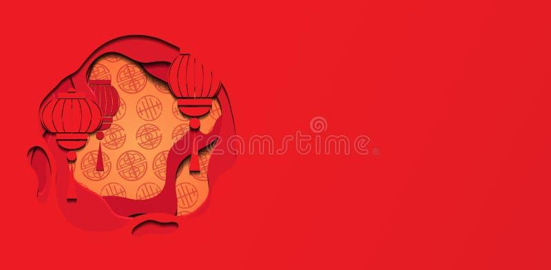 Horyzontalny sztandar z Chińską czerwoną kartką z pozdrowieniami z 3d chińskim lampionem i tła cięciem z papieru rabatowy bobek o ilustracja wektor