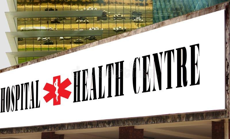 Hospital & bandeira do centro de saúde. imagens de stock