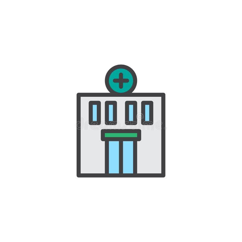 Hospital building filled outline icon royalty free illustration