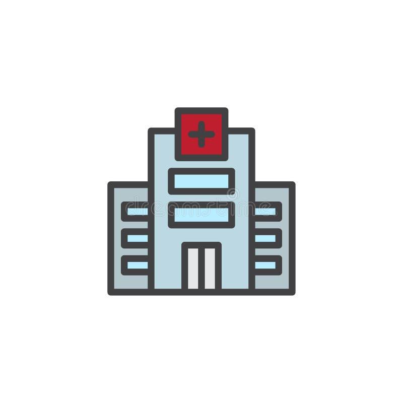 Hospital building filled outline icon stock illustration