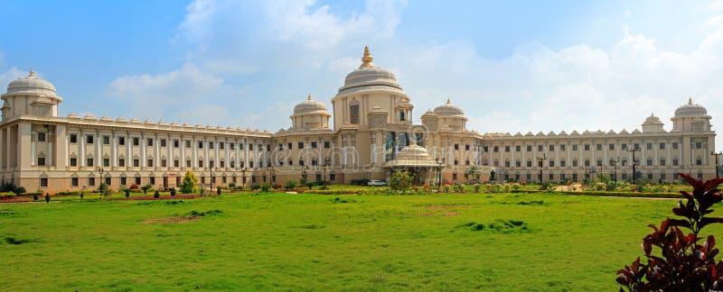 Hospital de Sathya Sai fotografía de archivo libre de regalías