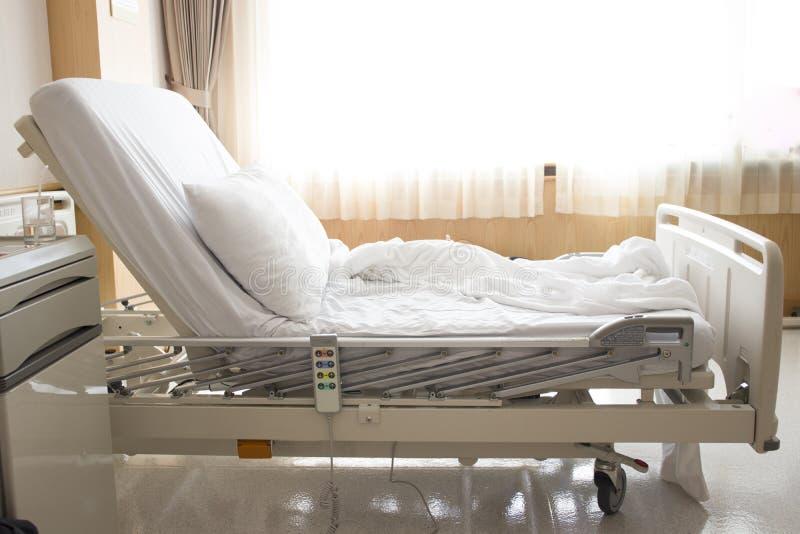 hospital del sitio imágenes de archivo libres de regalías