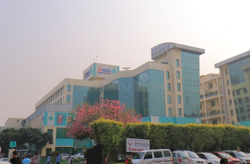 Hospital Nueva Deli la India de la atención sanitaria imagen de archivo libre de regalías