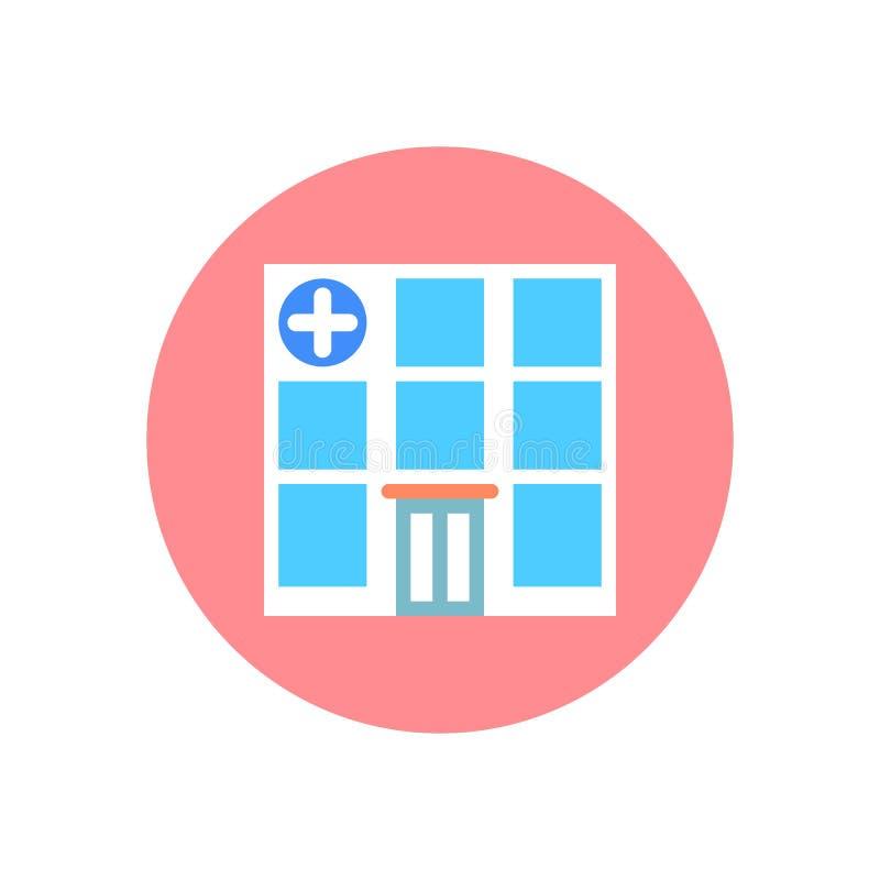 Hospital que construye el icono plano Botón colorido redondo, muestra circular del vector de la clínica, ejemplo del logotipo stock de ilustración