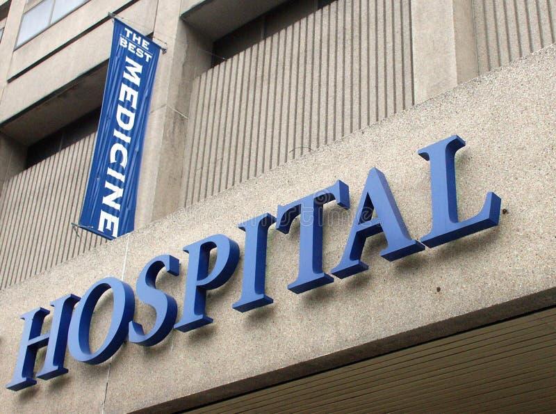 Hospital8 royalty free stock photo