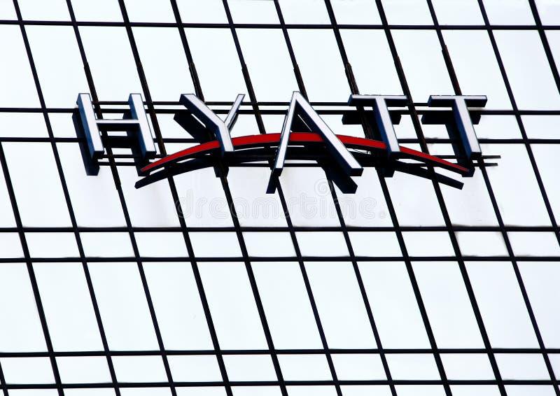 Hotéis de Hyatt imagem de stock