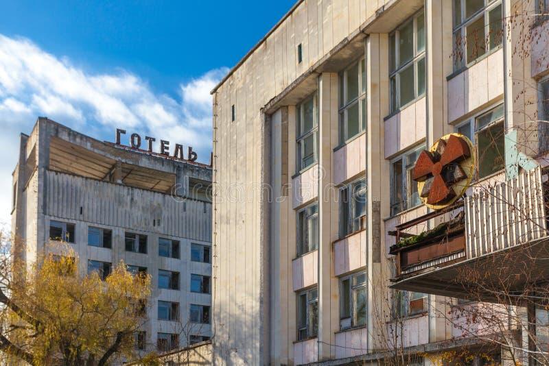 Hotel abandonado en Pripyat fotografía de archivo libre de regalías