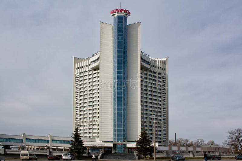 Hotel Belarus, Minsk. Shown on April day 2014 royalty free stock photography