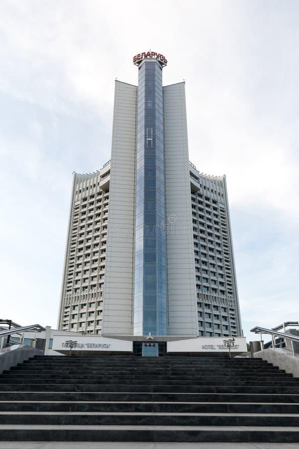 Hotel Bielorussia nella parte centrale della città di Minsk alla molla, Minsk, Bielorussia fotografia stock libera da diritti