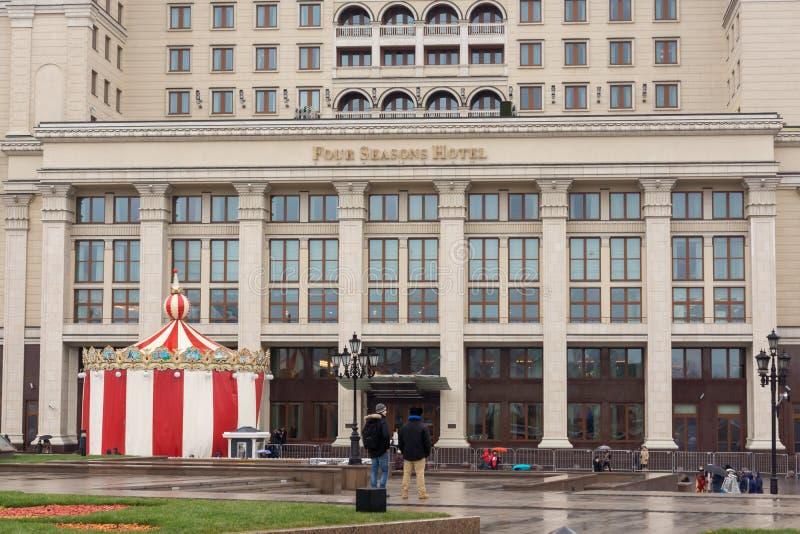 Hotel de cuatro estaciones en el cuadrado de Manezh fotos de archivo