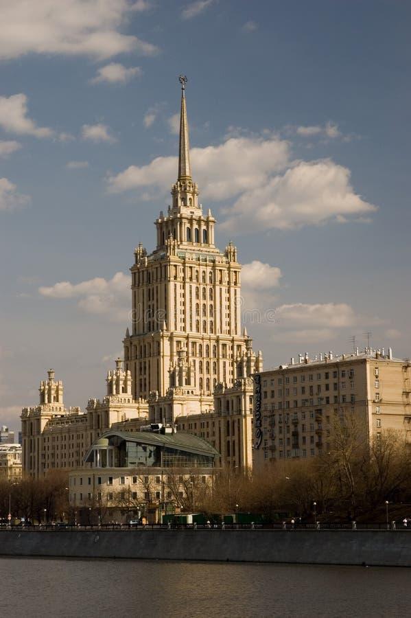 Hotel de Oekraïne in Moskou stock afbeelding