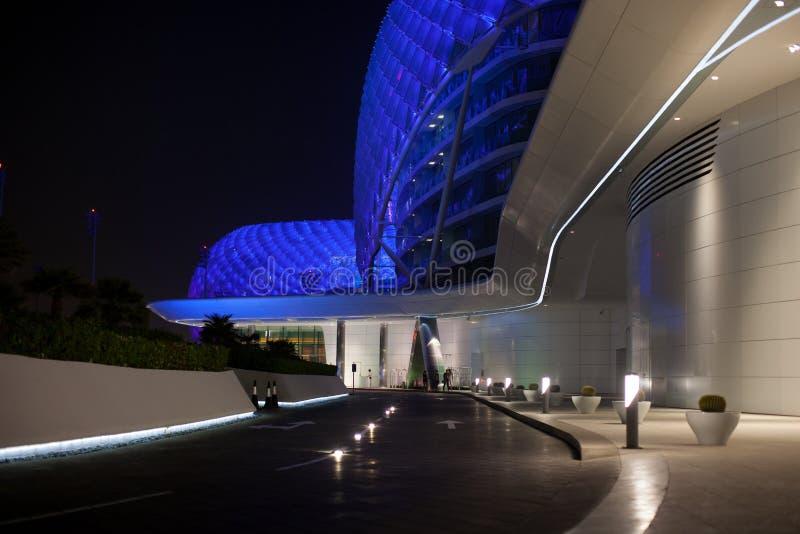 Hotel del puerto deportivo de YAS, Abu Dhabi imagenes de archivo