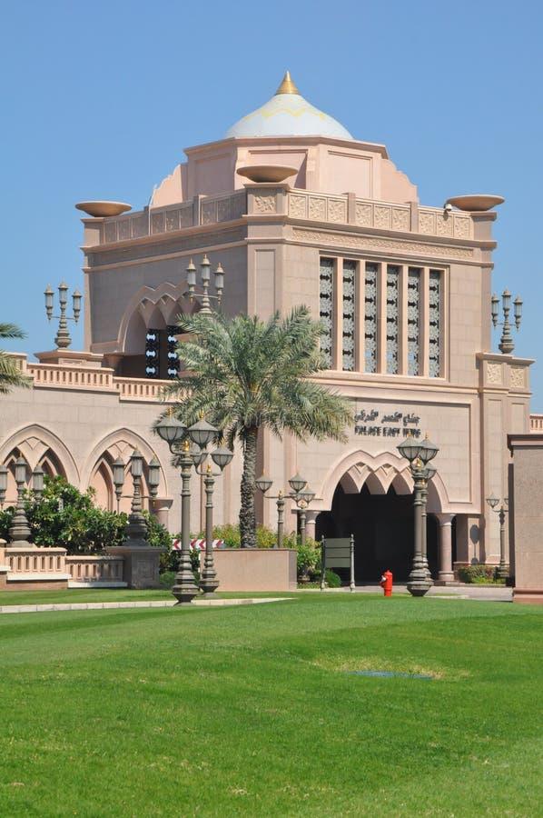 Hotel do palácio dos emirados em Abu Dhabi, UAE foto de stock royalty free