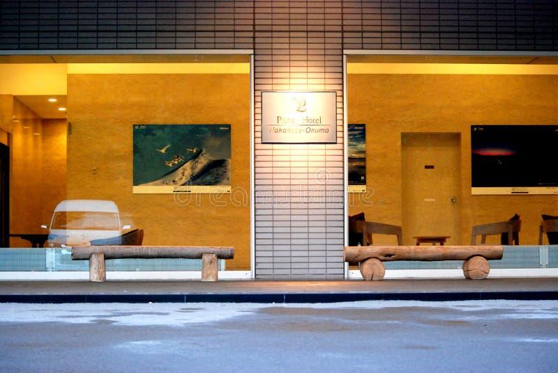 Hotel Hakodate do príncipe fotografia de stock royalty free
