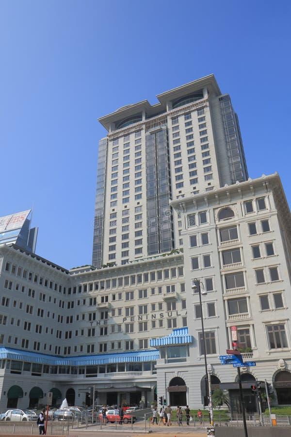 Hotel Hong-Kong de la península foto de archivo