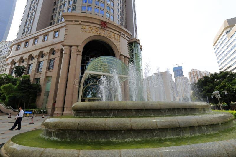 Hotel internacional de la conífera de Huaan fotografía de archivo