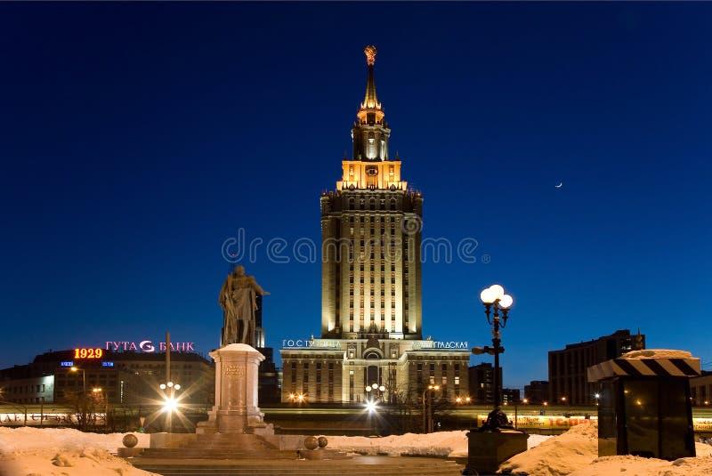 Hotel Leningradskaya in Moscow royalty free stock image