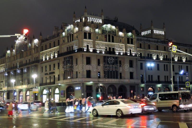 Hotel Metropol, de beroemde historische bouw, luxehotel en restaurant royalty-vrije stock afbeelding