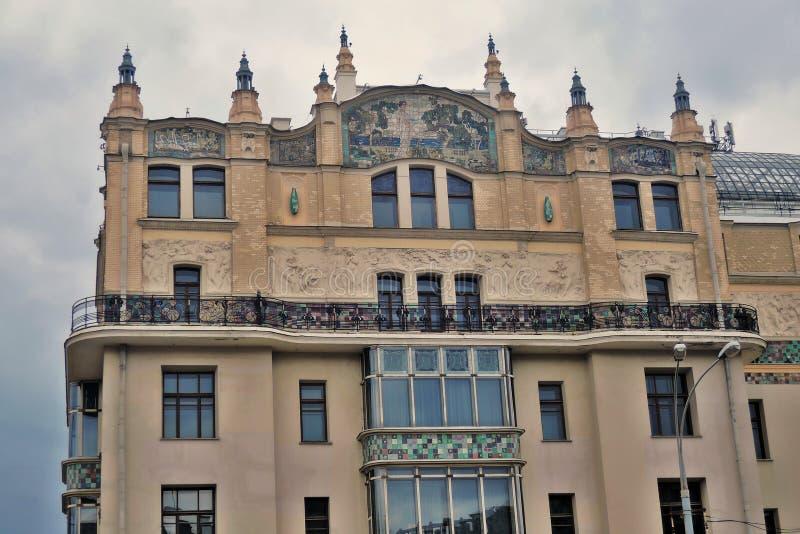 Hotel Metropol, de beroemde historische bouw, luxehotel en restaurant royalty-vrije stock foto