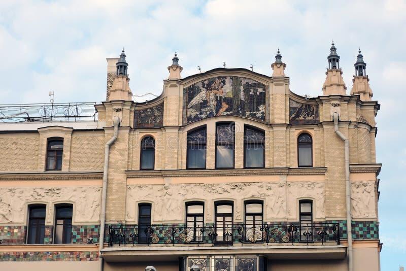 Hotel Metropol, de beroemde historische bouw, luxehotel en restaurant royalty-vrije stock foto's