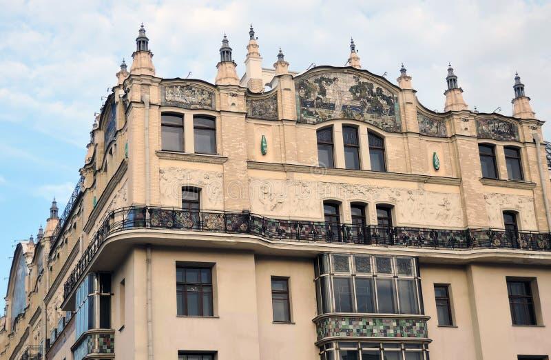Hotel Metropol, de beroemde historische bouw, luxehotel en restaurant stock afbeelding