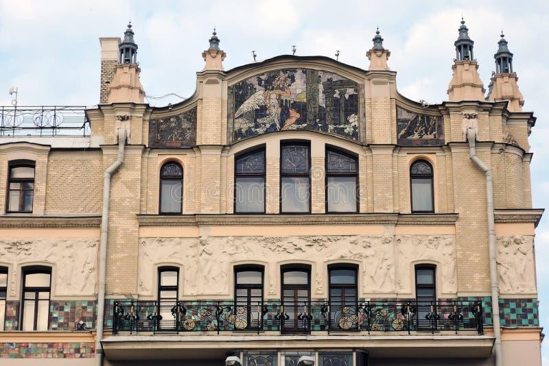 Hotel Metropol, de beroemde historische bouw, luxehotel en restaurant royalty-vrije stock fotografie