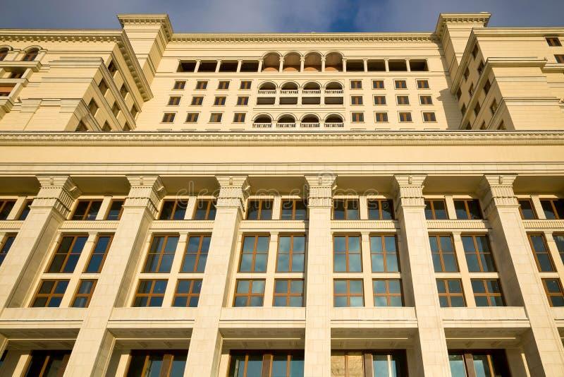 Hotel Moskau lizenzfreie stockfotografie